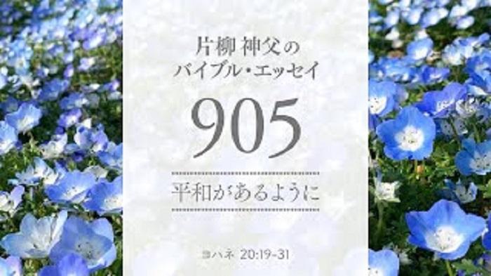 200419mqdefault.jpg