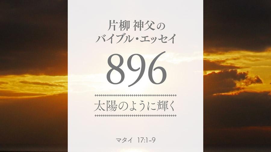 20200308.jpg